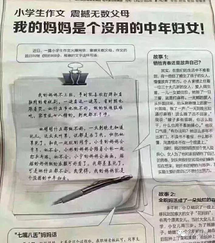 """文章马伊琍正式宣布离婚:人生从来不止一种""""活法"""""""
