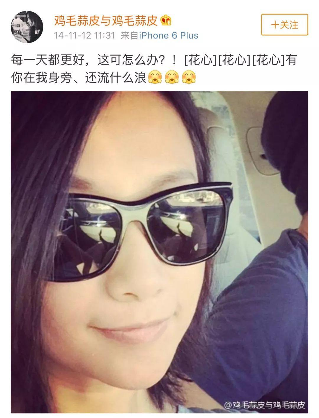 """徐静蕾恋爱9年首次秀恩爱,""""我时常有病,你永远有药""""代表爱情最好的境界"""
