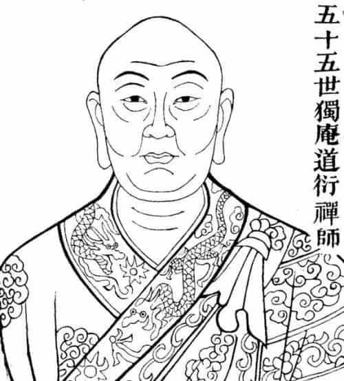 """""""黑衣宰相""""姚广孝:男儿欲遂平生志,不惜翻天又覆地"""
